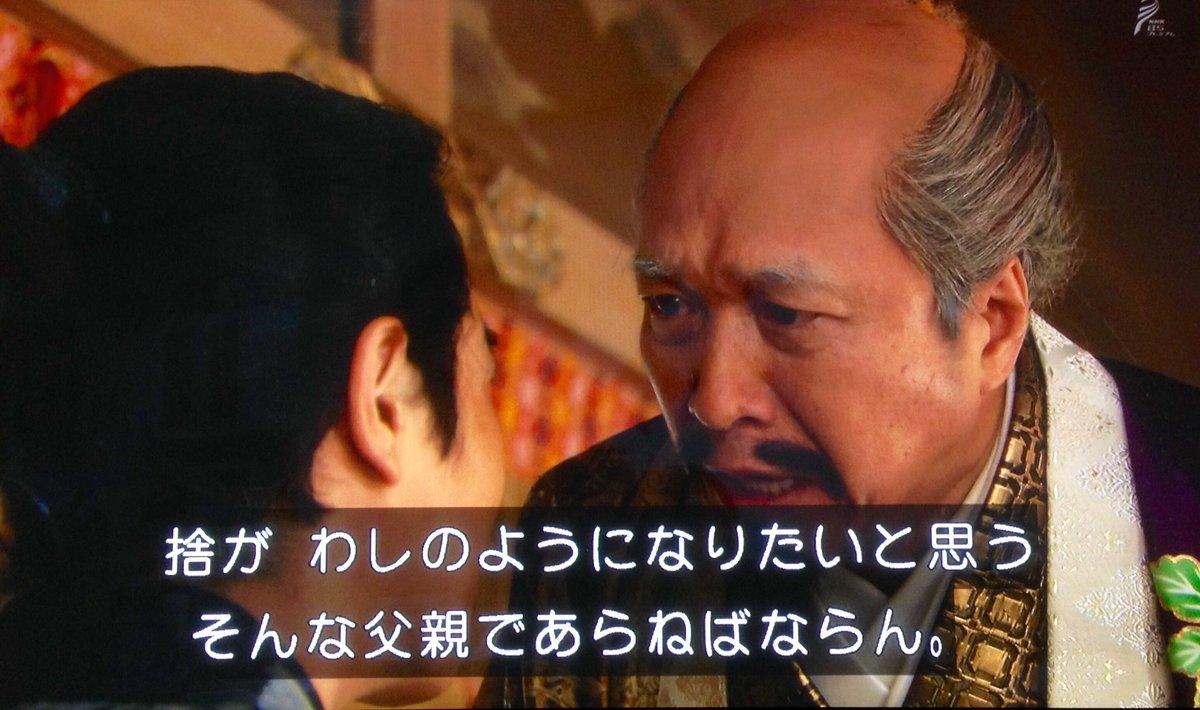 殿下、捨じゃないよ……拾だよ……捨はもういないんだよ……   #真田丸
