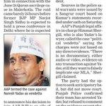 Sacrilege case: Yadav being taken to Punjab https://t.co/xdRXyBeJav