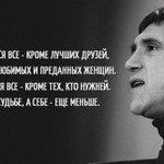25 июля 1980 года не стало выдающего советского поэта и автора-исполнителя, актера Владимира Высоцкого. https://t.co/a1gt0uY5Ln