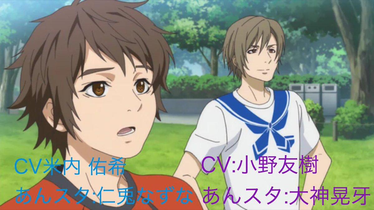 「チア男子」4話徳川翔(CV小野友樹)くんがRa*bitsTシャツ着てたんだけど、中の人繋がってた、、、主人公の坂東晴希
