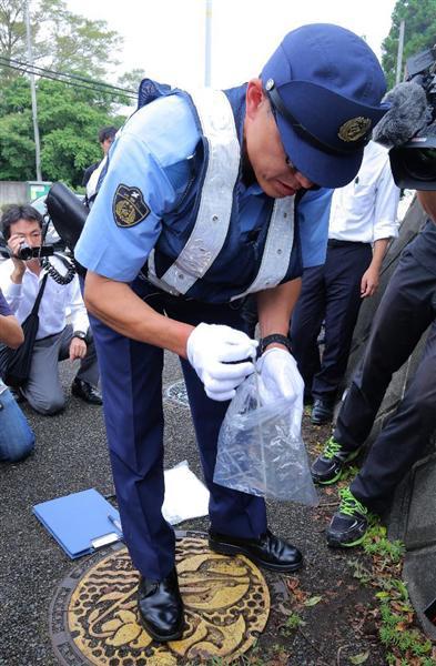 相模原19人刺殺、入所者が縛られた職員を救助 被害拡大を防ぐ sankei.com/affairs/…