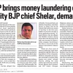 Now, AAP brings money laundering charges aginst city BJP chief Shelar , demands probe https://t.co/FNb3sLnZV9