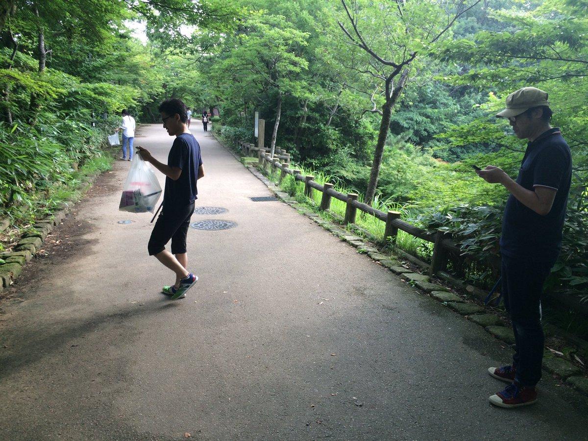 朝活で「ポケモンGO人気で人増えてゴミだらけになったかもしれない古城公園のゴミ拾い」に行ってきました…