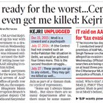 Get ready for the worst...Centre can even get me killed: Kejriwal https://t.co/3gJf9MhrvR