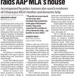 AAPInNews: 12 hours and counting: IT raids AAP MLAs house https://t.co/LraWc5lsRK