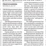 After complaints, AAP govt seeks public opinion on circle rates https://t.co/mzI7vjCkM3