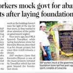 AAPInNews: RT AAPInNewsGoa: AAP workers mock govt for abandoning projects after laying foundation stones https://t.co/kn5NNCgVmA