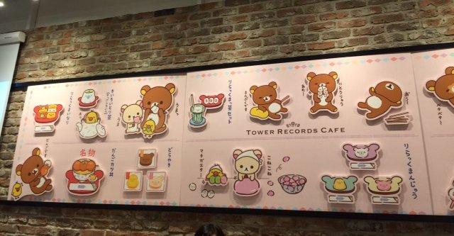 🍵TOWER RECORDS CAFE梅田NU茶屋町店のリラックマ×タワレコのカフェは、こんな雰囲気…