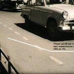 1955 онд унадаг дугуйн зам байсан байна цаана чинь. МУИС-ын уулзвар. https://t.co/dvKzXdzWVS