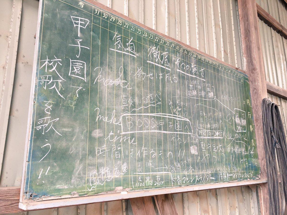 島根代表の出雲は初の甲子園出場! とにかくチームが明るい!エラーしても「ナイスエラー!!」が合言葉だ…