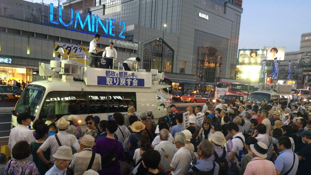 鳥越俊太郎最後の訴え! 19:20より、新宿駅南口バスタ新宿前で、最終街頭演説会を行います! 既に多…
