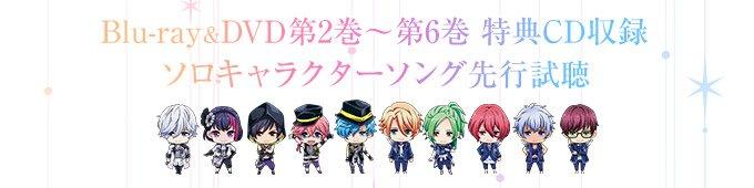 【キャラクターソング*先行試聴】 BD&DVD第2巻~第6巻に収録のアイドル10人のソロキャラクター…