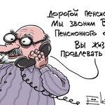 Минфин призвал к увеличению трудоспособного возраста россиян https://t.co/qL9g6SDKAr через @lentaruofficial https://t.co/WJqbgviamC