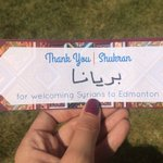 My name in Arabic! You can get yours at the newcomers pavilion (67) at Heritage Festival #yeg @EdmHeritageFest https://t.co/DRelq2cxgU
