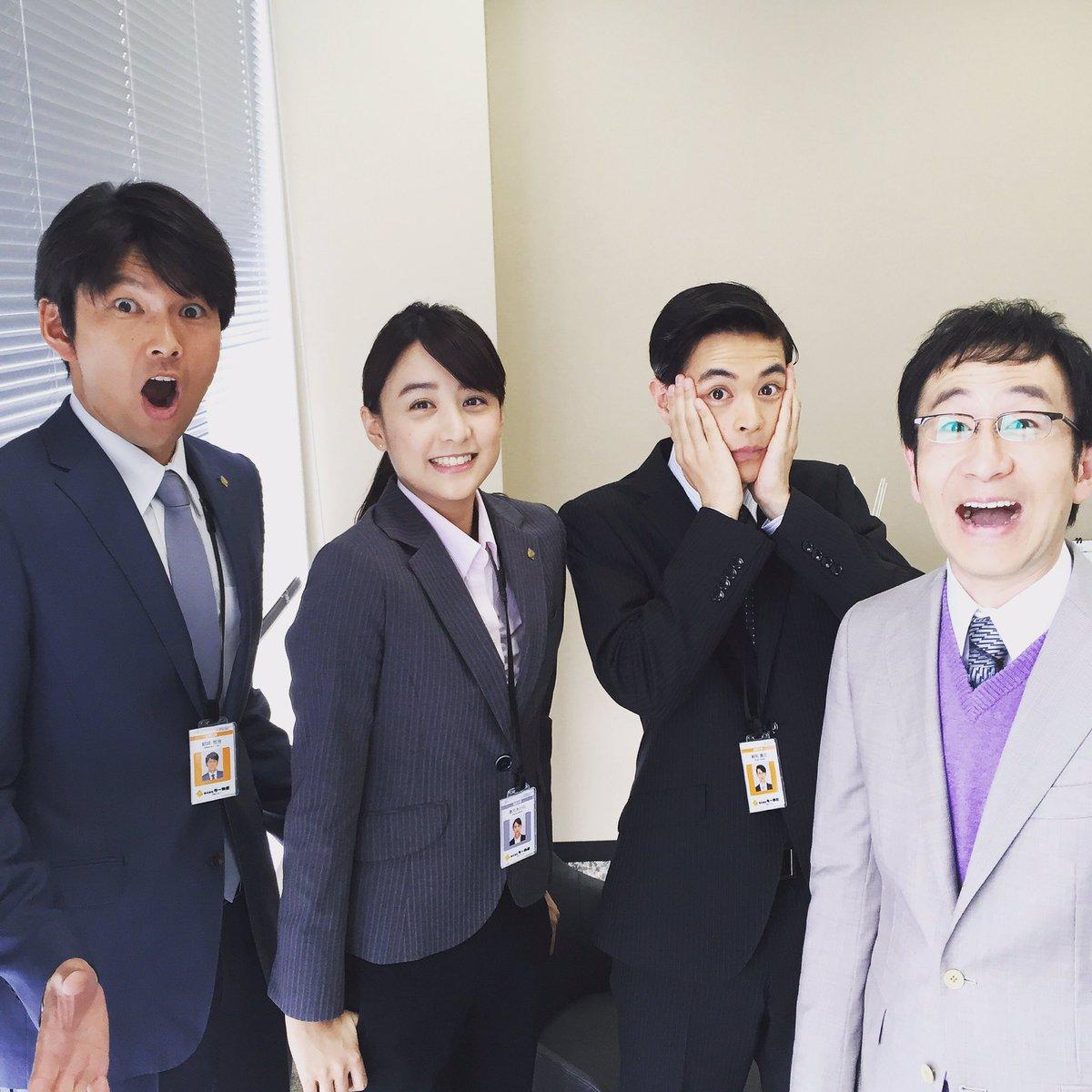 今夜9時からはドラマ『HOPE』第3話の放送です。 新入社員編が始まります。 それぞれの上司との関係…