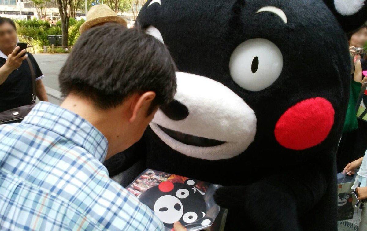 熊本のチラシとボクのうちわどうぞだモン☆熊本で待ってるモン!ぜひ遊びに来てはいよ~☆
