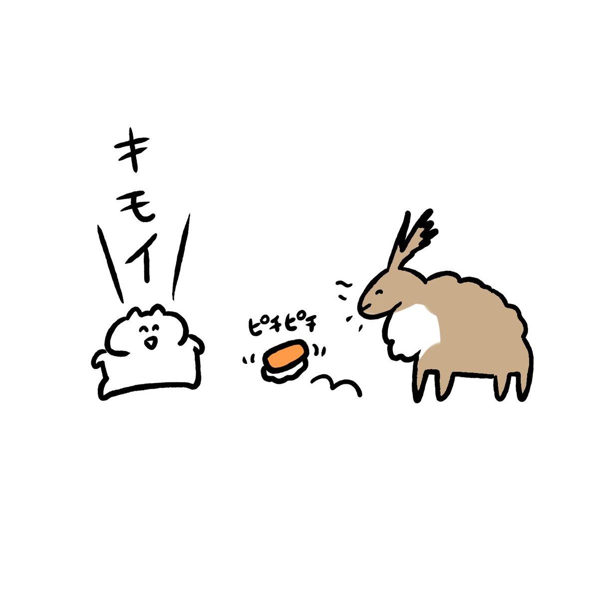 寿司に命を与えるシシ神 #もののけ姫