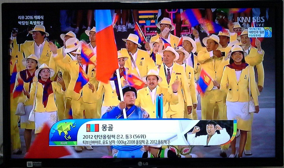 Түвшинбаяр аваргаар цоллоод Монголыг маань зарлалаа. Манайхан сайхан харагдана... :) #Rio2016 https://t.co/osKmxs1E3a