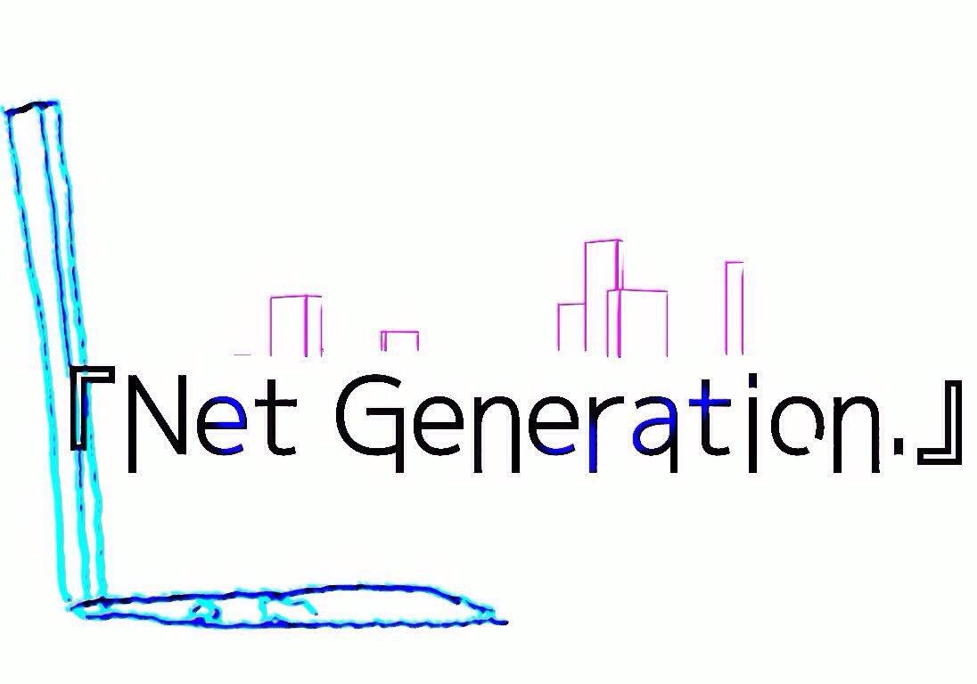 きょーはいよいよ! 「Net Generation.」フェスです(❀・x・) ほんとに凄いアーティス…