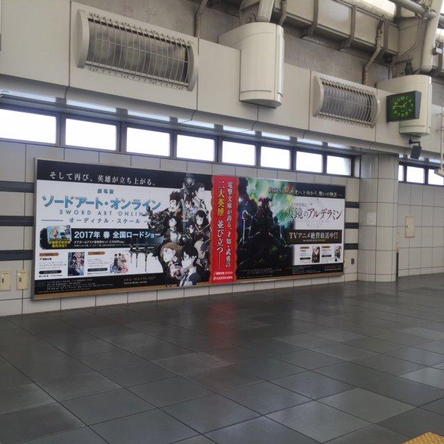 【お知らせ】コミケ期間中国際展示場駅にアルデラミンのボードがありますので、りんかい線をご利用の方は行き帰りにぜひチェック