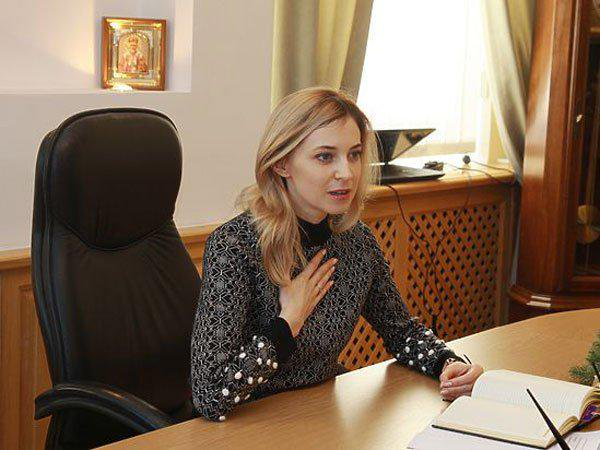 "Varyagi Twitterissa: ""British media sees Natalia #Poklonskaya of #Russia's #Crimea as the potential ""next #Putin"". https://t.co/"