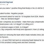 @narendramodi ने LG द्वारा Del के हित में लिये जाने वाले हर फैसले null n void करवाये,अफसरों का transfer करवाया😣 https://t.co/UUP6s7gJRj