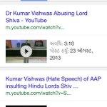 AAP leaders Kejriwal and Kumar Vishwas mock Hindu Gods https://t.co/SO1dFjqpcQ