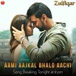 Mark the time ! #Zulfiqar first song #AamiAajkal breaking tonight at 8 pm. Happy Sunday Tweeps . https://t.co/I5MVIDmlMf