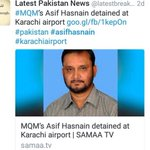 Dry Cleaning! #MQM MNA Asif Hasnain was detained at Airport And join #PSP soon after released??? Doesnt make sense! https://t.co/wsGpYI7dVs