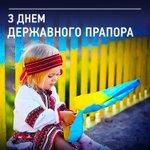 Сьогодні Україна відзначає День Державного Прапора.  Зі святом, друзі! https://t.co/DqHD4zuWdo