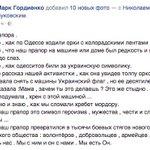 Я помню, как на меня и моего ребенка набросились за украинскую ленточку в самом центре Одессы.  Такое не забыть. https://t.co/7B6z15PbCn