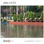 ครับ #น้ำรอระบาย #กูจะไม่ยอมเห็นรูปนี้คนเดียว #rwbfact https://t.co/IwHKKxJox2