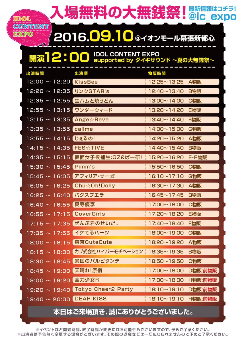 柏木由紀統一スレッド★285©2ch.netYouTube動画>11本 ->画像>506枚