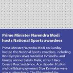Prime Minister Narendra Modi hosts National Sports awardees https://t.co/6IHk0sLBtp via NMApp https://t.co/39GyWLAEqy