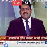 #Primedebatewith_Brajesh_sir  #Running#Liveon @facebook @ETVUPLIVE  @brajeshlive @narendramodi_in @dr_maheshsharma https://t.co/NPAJd6tkwU