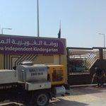 إنجاز المرحلة الثانية لحملة مكافحة الحشرات والقوارض ببلدية الخور والذخيرة #قطر #Qatar https://t.co/HIjUjmNIz9