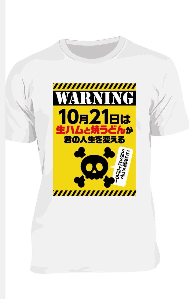 BABYMETAL★4027曲目 [無断転載禁止]©2ch.net->画像>81枚