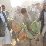 مقتل 16 شخصا معظمهم أطفال ونساء بـ #غارة للتحالف على #صعدة اليمنية #صور https://t.co/wOr6yAGmyV https://t.co/xPT1ShsWWc