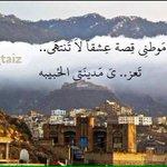 @shoome81 تعزالعز والشموخ والآباء تعز الحضارة والتاريخ والثقافه تعز يا منبع العلم والتقدم تعز اليمن واليمن تعز https://t.co/vGnp61xDIs