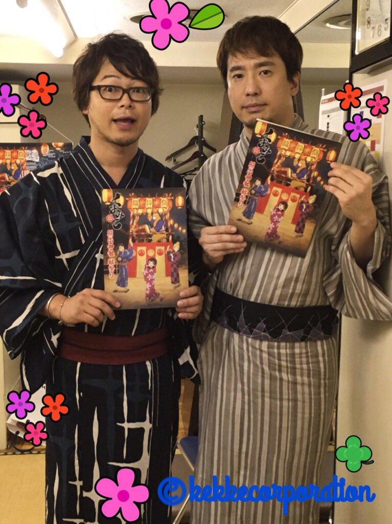 【興津和幸】遅い時間に申し訳ありません!一ッ橋ホールにて開催された「熊出神社秋祭り」に出演しました!皆様と最高に楽しい時