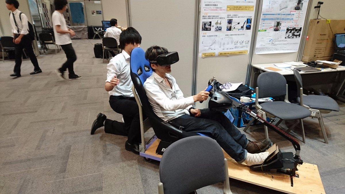 梶本研からVR学会に展示しているデモを紹介します(1)自動車コクピットの揺動に振動付与(2)電気刺激+機械刺激(3)安楽姿勢VR(4)空気圧駆動腰ハンガー反射.あと写真ありませんが指先高速分布触覚呈示と腱電気刺激力覚 https://t.co/ux3Fcge9LU