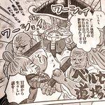 今晩和。昨日発売したばかりのヤングアニマルに「ベルセルク道場破り」が載ってるよ〜。原作者の三浦先生登場! アニメぶっちゃ