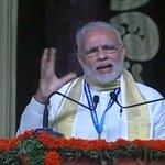 हिंदुस्तान के सभी क्षेत्रों में सभी भू-भागों में और सभी लोगो के लिए विकास की समान संभावनाओं को हमें तलाशते रहना चाहिए: पीएम @narendramodi https://t.co/yjESQWNwBL