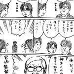 有名な監督たちが神木くんを取り合う漫画を描きました https://t.co/MxEcRojQT6