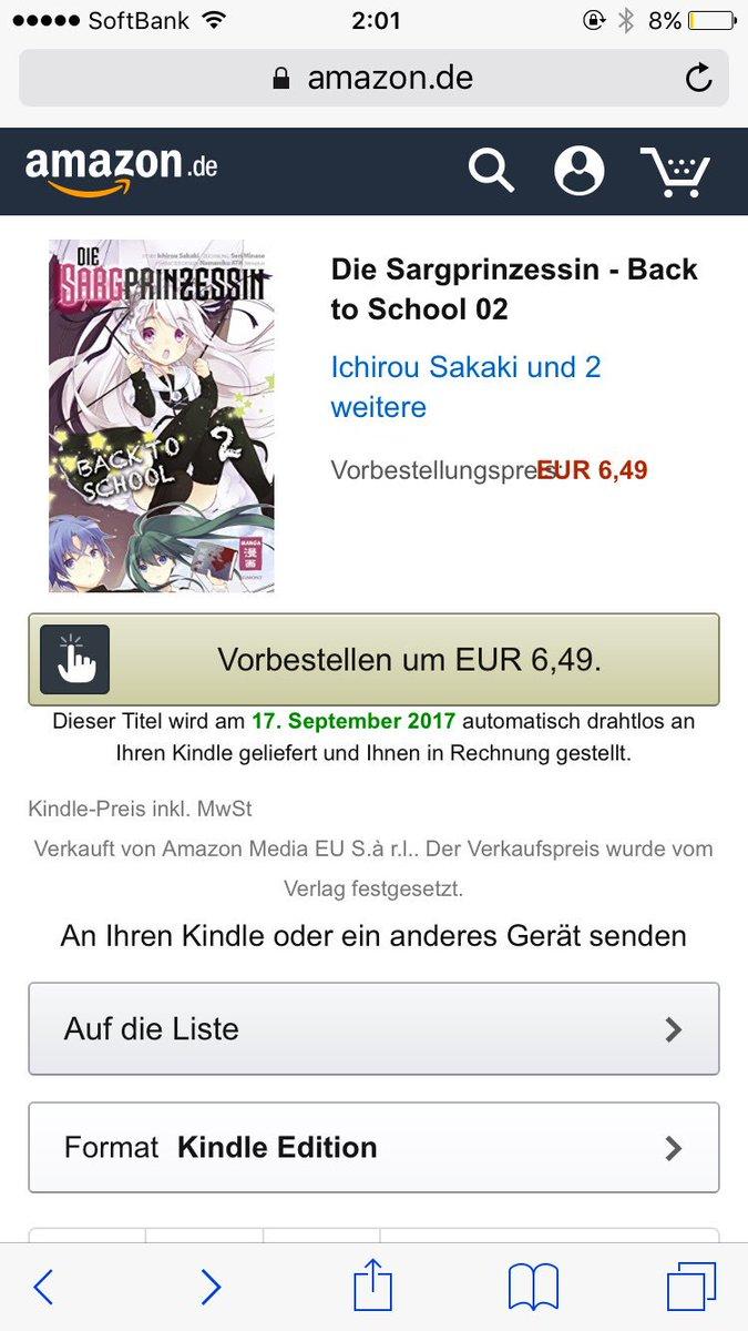 そういえば学園チャイカ2巻ってなんで日本で売られてないの?そもそも出版されてないなら分かるけど、ドイツでは売られてるよ!