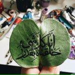 وكأن اللغة العربية خُلقت لتُبهرك . https://t.co/IzyF3mk0dH