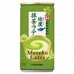 【選ばれたのは…】「綾鷹 抹茶ラテ」発売! 上品な甘さ&ほのかな苦み https://t.co/DCGghFlQLZ 10年目の節目を迎える「綾鷹」から登場。香り豊かな宇治抹茶を100%使用し、国産牛乳で丁寧に仕上げました。 https://t.co/kTK8DOJN9F
