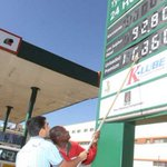 Two-year relief for motorists as Treasury suspends VAT on fuel