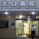 【横浜患者殺害】今年7~9月にかけ大口病院の4階で48人死亡 1日に5人も 不審点ないか捜査 https://t.co/C6ZSGm1RWb https://t.co/JYHWxJkIUE