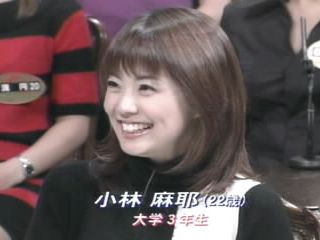 TBSの番組イメージ